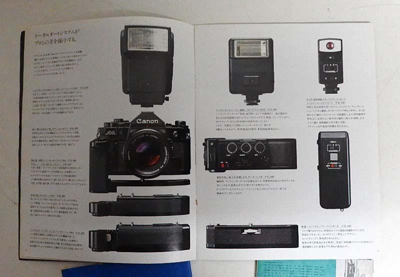 27v/キャノン/Canon/A-1/カタログ/製品カタログ/FT/デミ/QL/使用説明書/6冊で_画像5