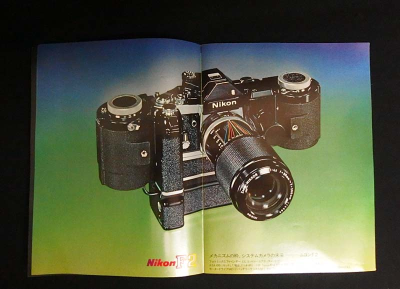 23v/ニコン/Nikon/F2/カタログ/F2 S/使用説明書/2冊で_画像4
