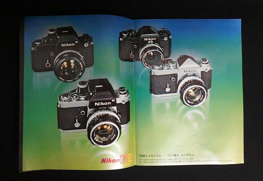 23v/ニコン/Nikon/F2/カタログ/F2 S/使用説明書/2冊で_画像3