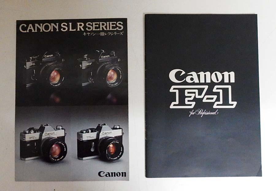 25v/キャノン/Canon/F-1/S/L/R SERIES/カタログ/2冊で