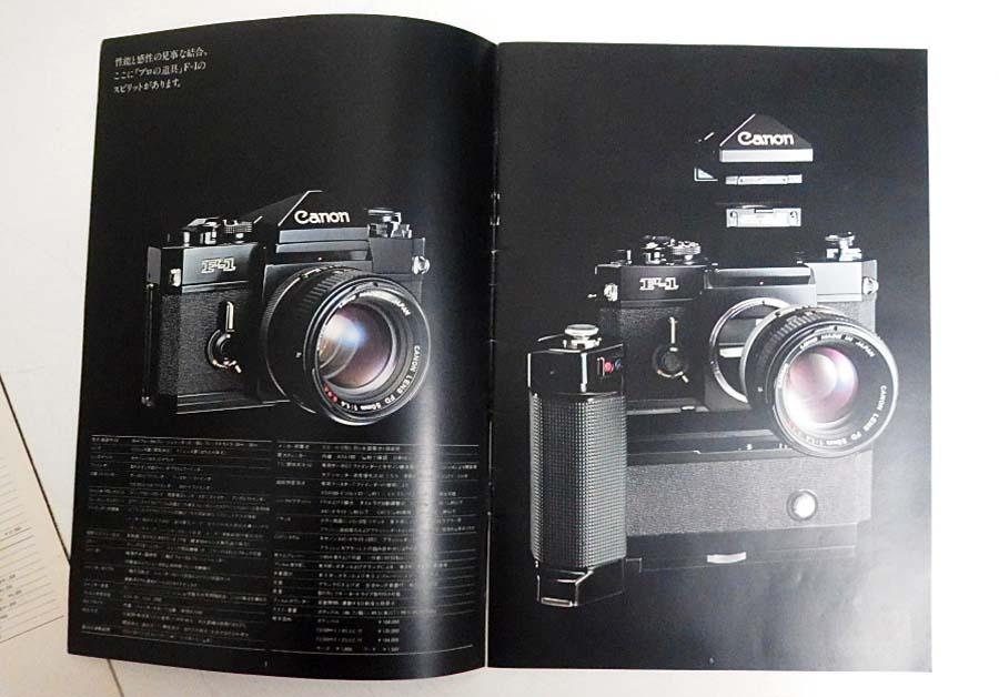 25v/キャノン/Canon/F-1/S/L/R SERIES/カタログ/2冊で_画像3