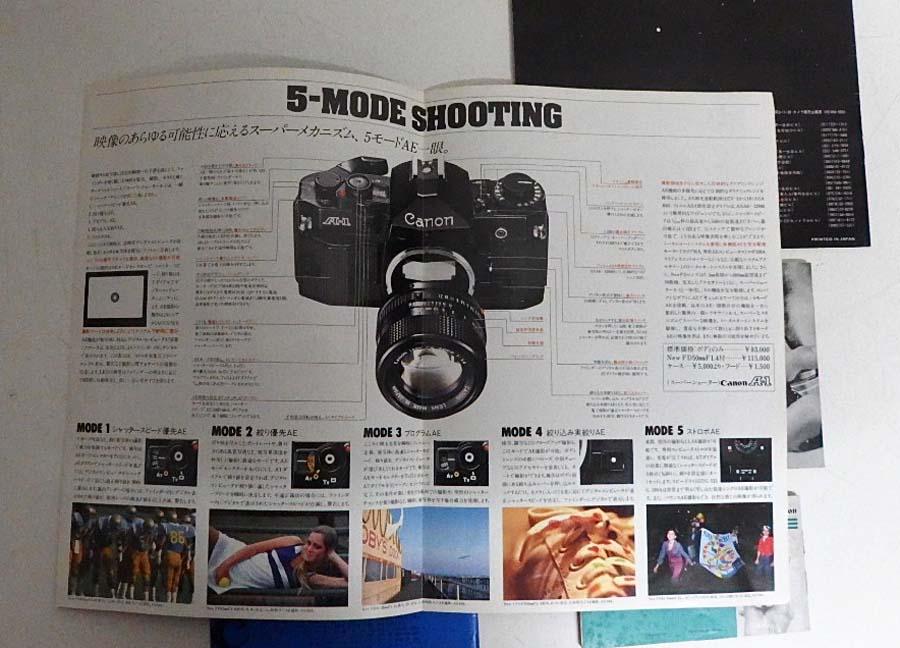 27v/キャノン/Canon/A-1/カタログ/製品カタログ/FT/デミ/QL/使用説明書/6冊で_画像3