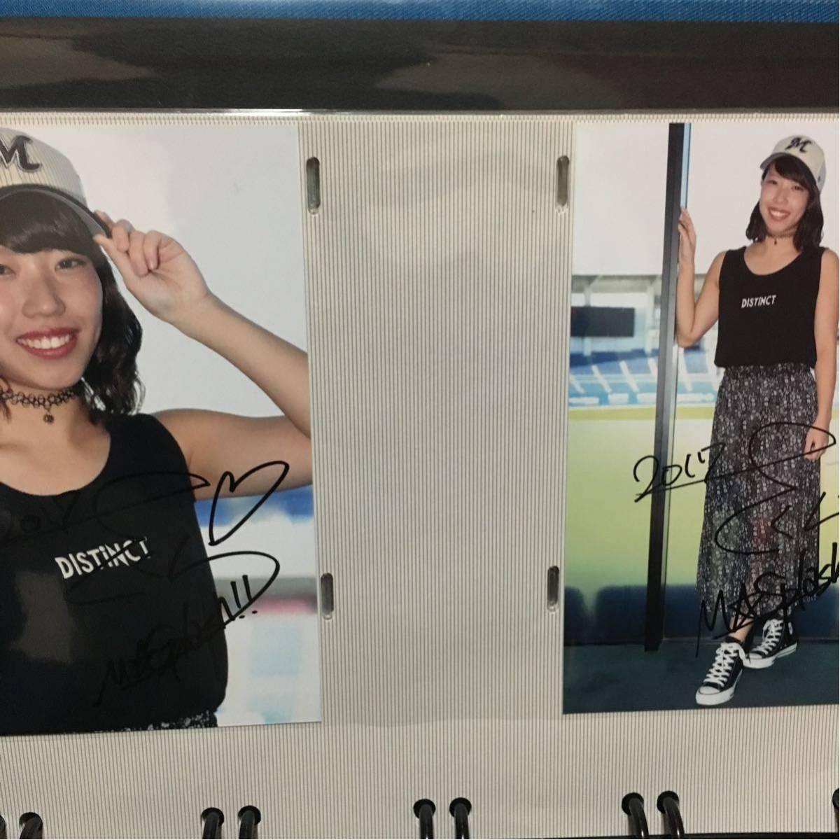 パリーグダンスフェスティバルM☆Splash!! sakuraさん直筆サイン写真2枚セット
