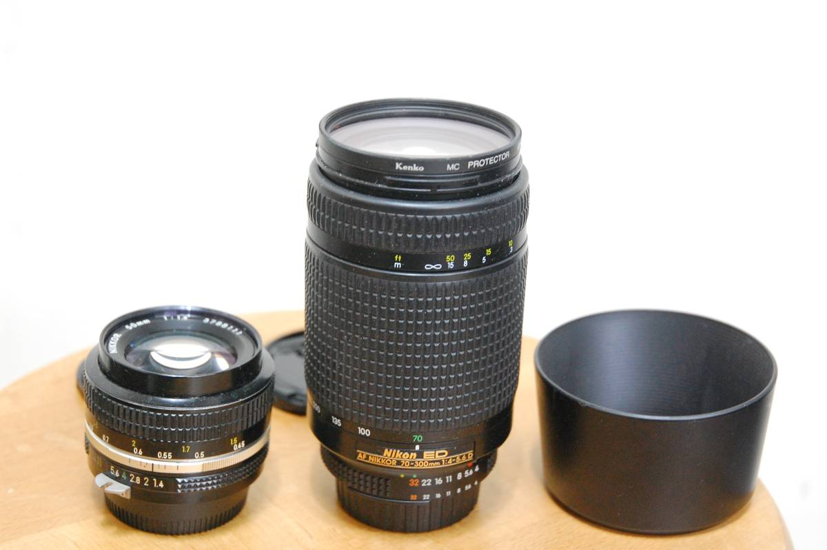 Nikon ニコンレンズ2本 ED AF NIKKOR 70-300mm 1:4-5.6 D / NIKKOR 50mm f1.4