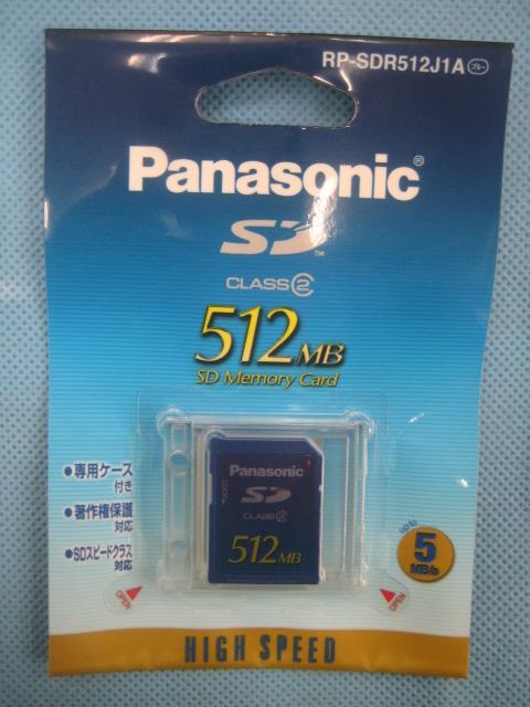 Panasonic SD Memory Card 512MB 4個 パナソニック SDメモリーカード _画像2