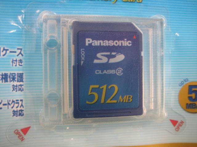 Panasonic SD Memory Card 512MB 4個 パナソニック SDメモリーカード _画像3