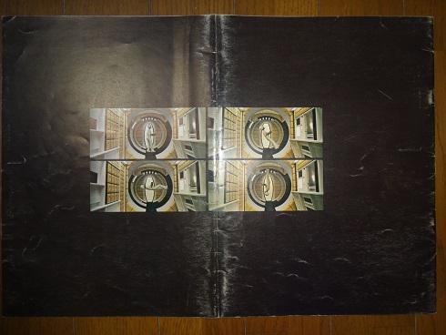 映画パンフレット「2001年宇宙の旅」銀版と黒版_画像5