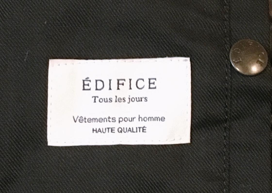 【EDIFICE エディフィス】 上質ダブルジップ式 ダウンジャケット 美しいシルエット スタイリッシュ ブラック46_画像9