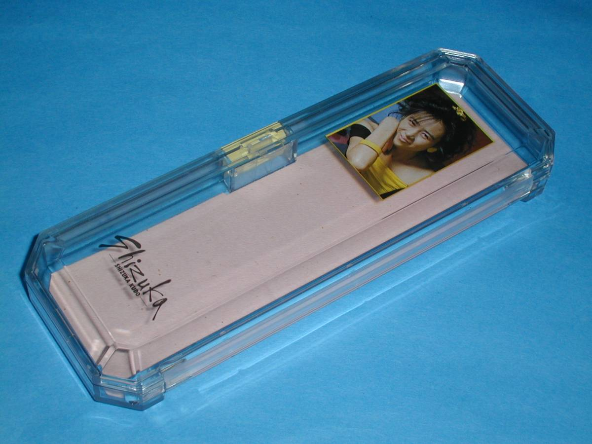 【工藤静香】【プラペンケースA】ゆうメール便300円//新品