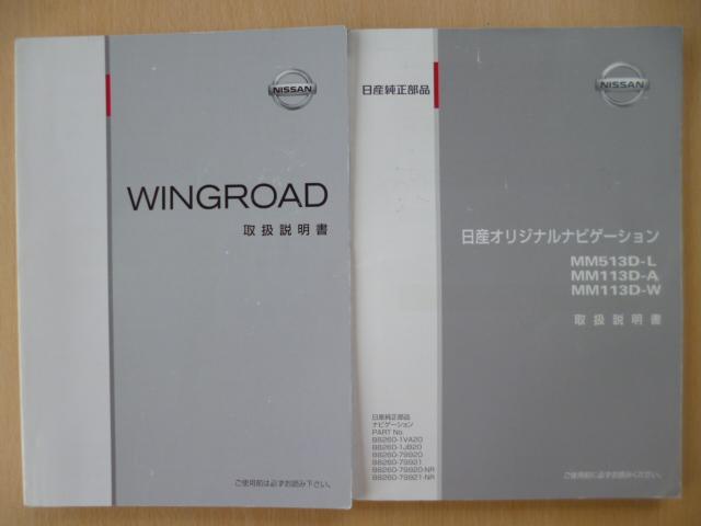 nissan wingroad y12 owners manual
