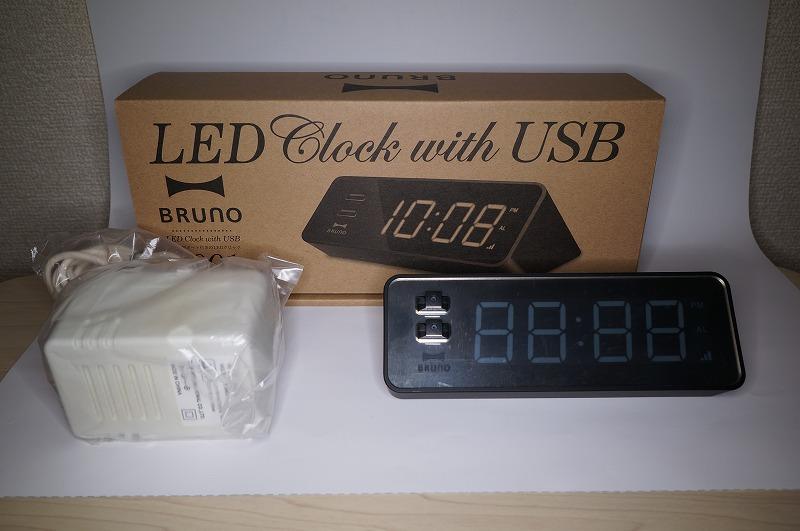 BRUNO LEDクロック with USB ブラック BCR001-BK [送料無料]