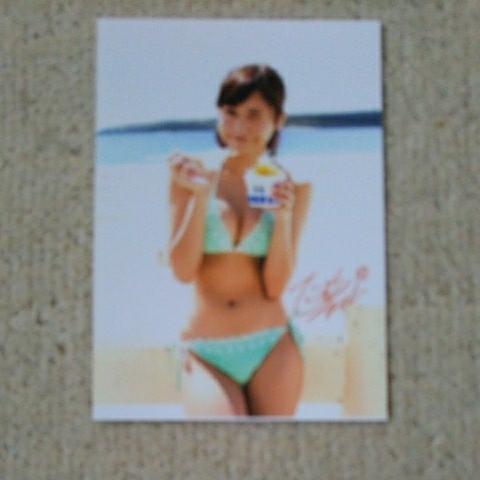 佐野ひなこ 直筆サイン生写真