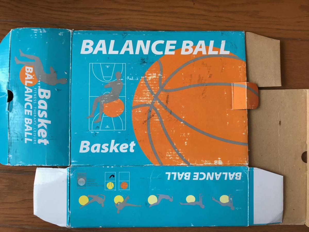 中古★バランスボール 地球儀&バスケットボール 空気入れ付き_画像4