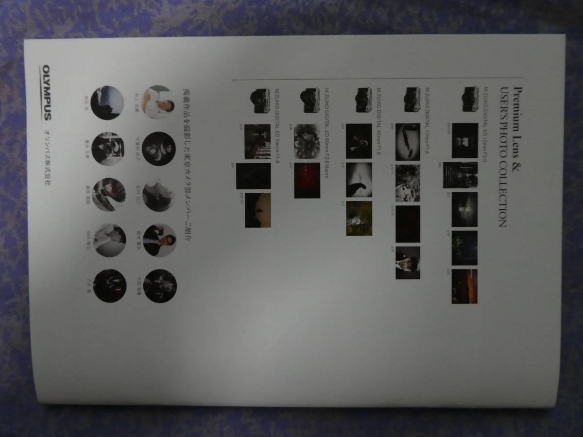 OLYMPUS PEN-F シルバーステッカー & 蒔絵シール・PEN-Fクロス・東京カメラ部メンバーがPEN-Fで撮った作品冊子の3点セットです。_画像3