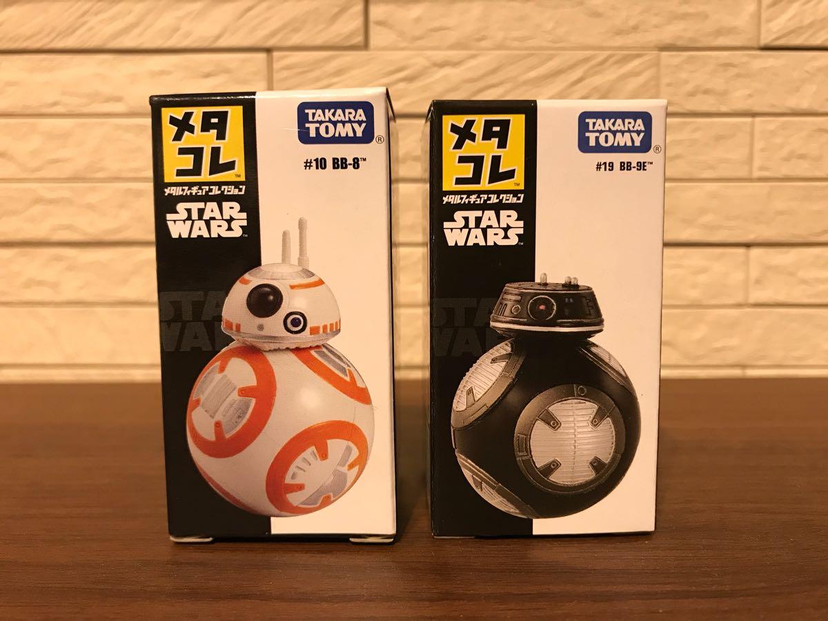メタコレ スターウォーズ BB-8 BB-9E 2個セット 新品未開封
