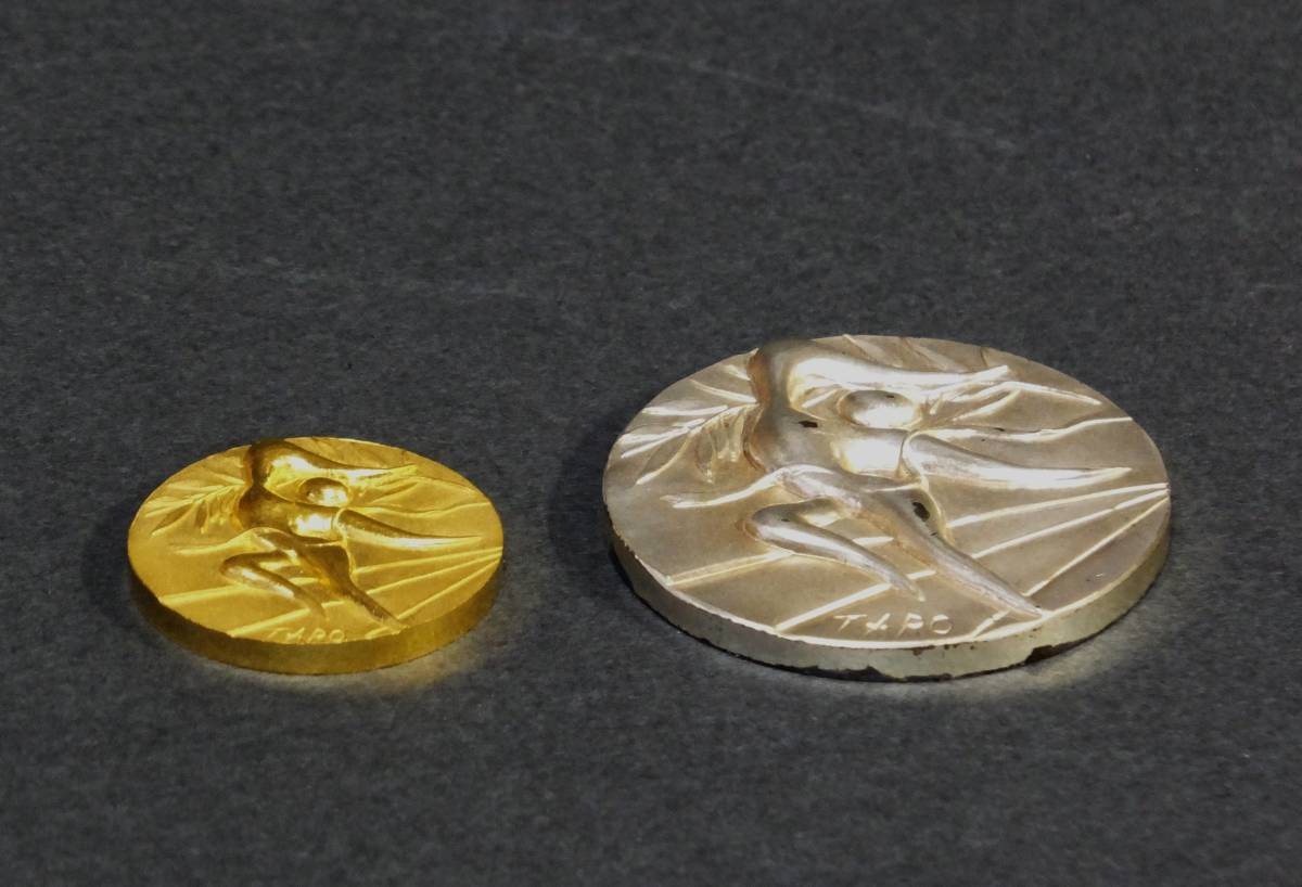 [第20回オリンピック・ミュンヘン大会・公式参加メダル・3点セット] 純金 純銀 銅 デザイン:岡本太郎 プラケース入り 外箱あり