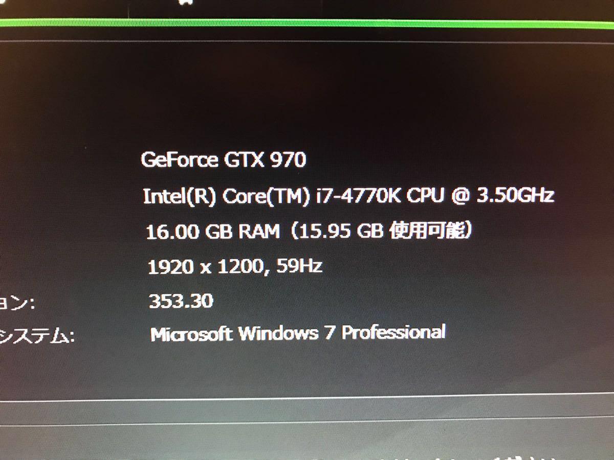 自作PC i7-4770K/GTX970/SSD120GB/16GB/BD/Z87-GD65/750W/USB3.0 簡易水冷ケース電源メモリ全てコルセア_画像2