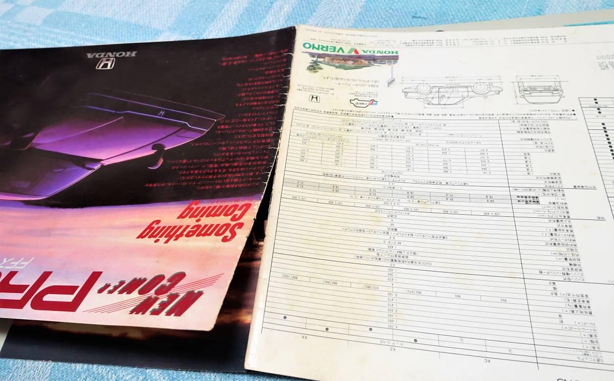 希少 4冊セット ホンダ プレリュード カタログ 無限 パーツ OP アクセサリー オプション Prelude AB BA1 4WS Si スポイラー MUGEN レア_画像7
