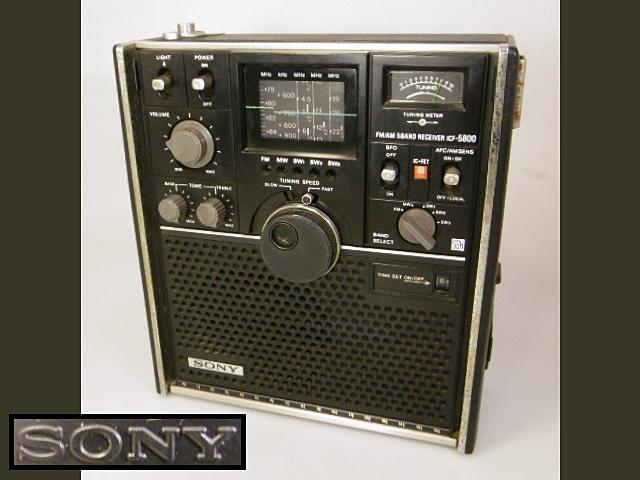 ☆SONY/ソニー BCLラジオ スカイセンサー ICF-5800 FM/AM/短波 5バンドε