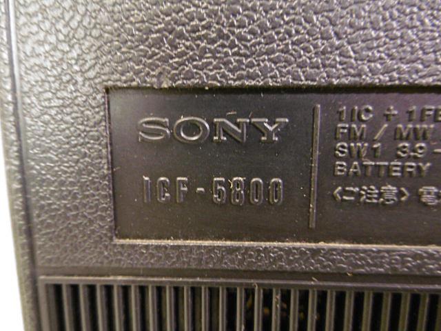 ☆SONY/ソニー BCLラジオ スカイセンサー ICF-5800 FM/AM/短波 5バンドε_画像8