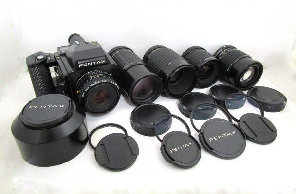 PENTAX 645 smc PENTAX-A 645 75mm F2.8/smc PENTAX-A 645 200mm F4/smcPENTAX-A 645 MAC