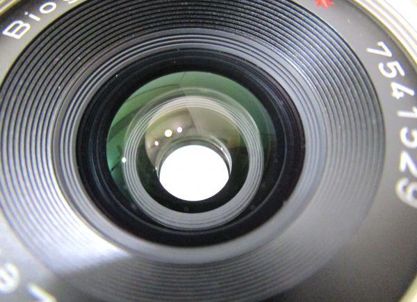 CONTAX コンタックス G2 Carl Zeiss Vario-Sonnar 35-70mm F3.5-5.6 T* カメラ1点 レンズ1点 専用ケース付 1YET-079AZ_画像8