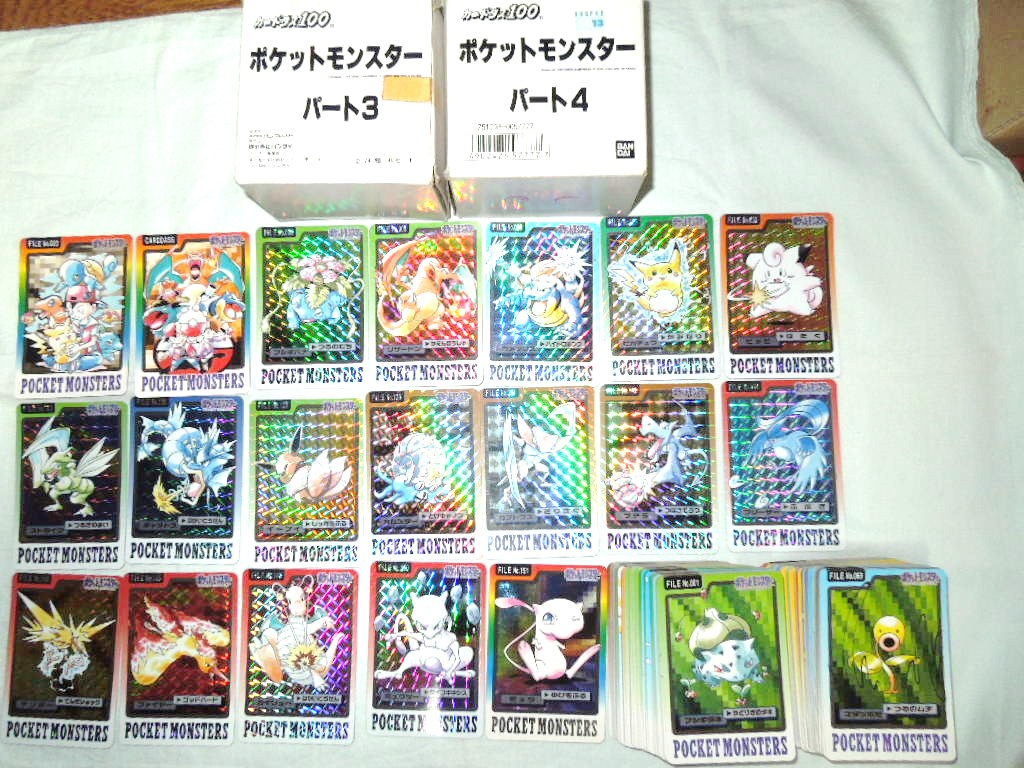 ポケモン カードダス 全153種 フルコンプ SPECIAL/FILE No.000付き