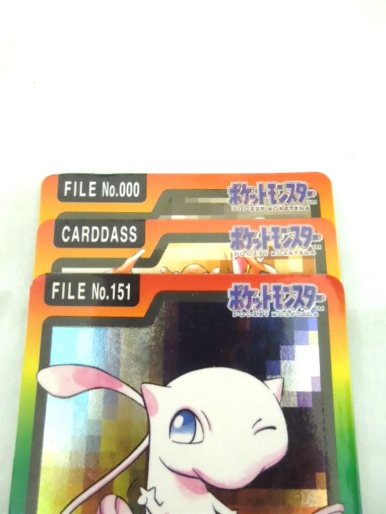 ポケモン カードダス 全153種 フルコンプ SPECIAL/FILE No.000付き_画像7