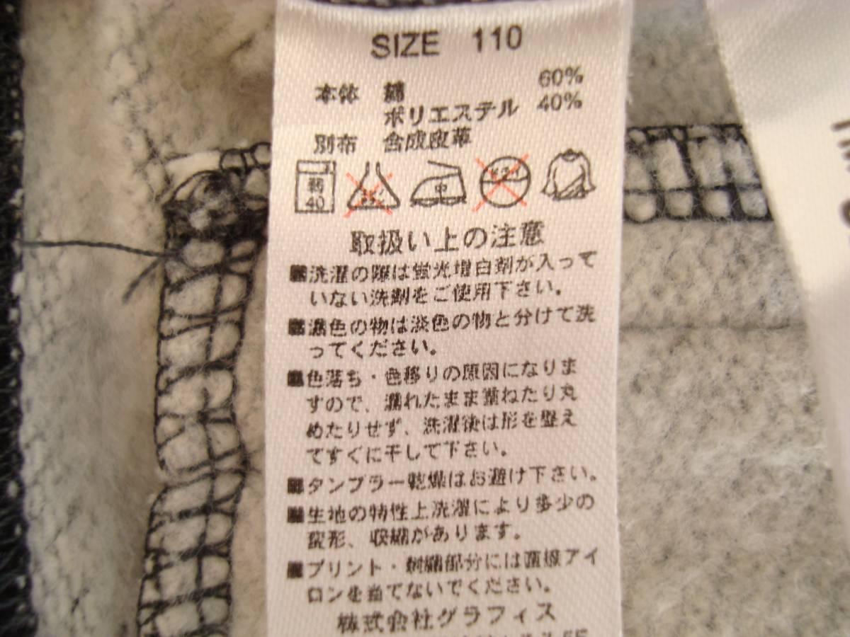 洗濯表記のタグ