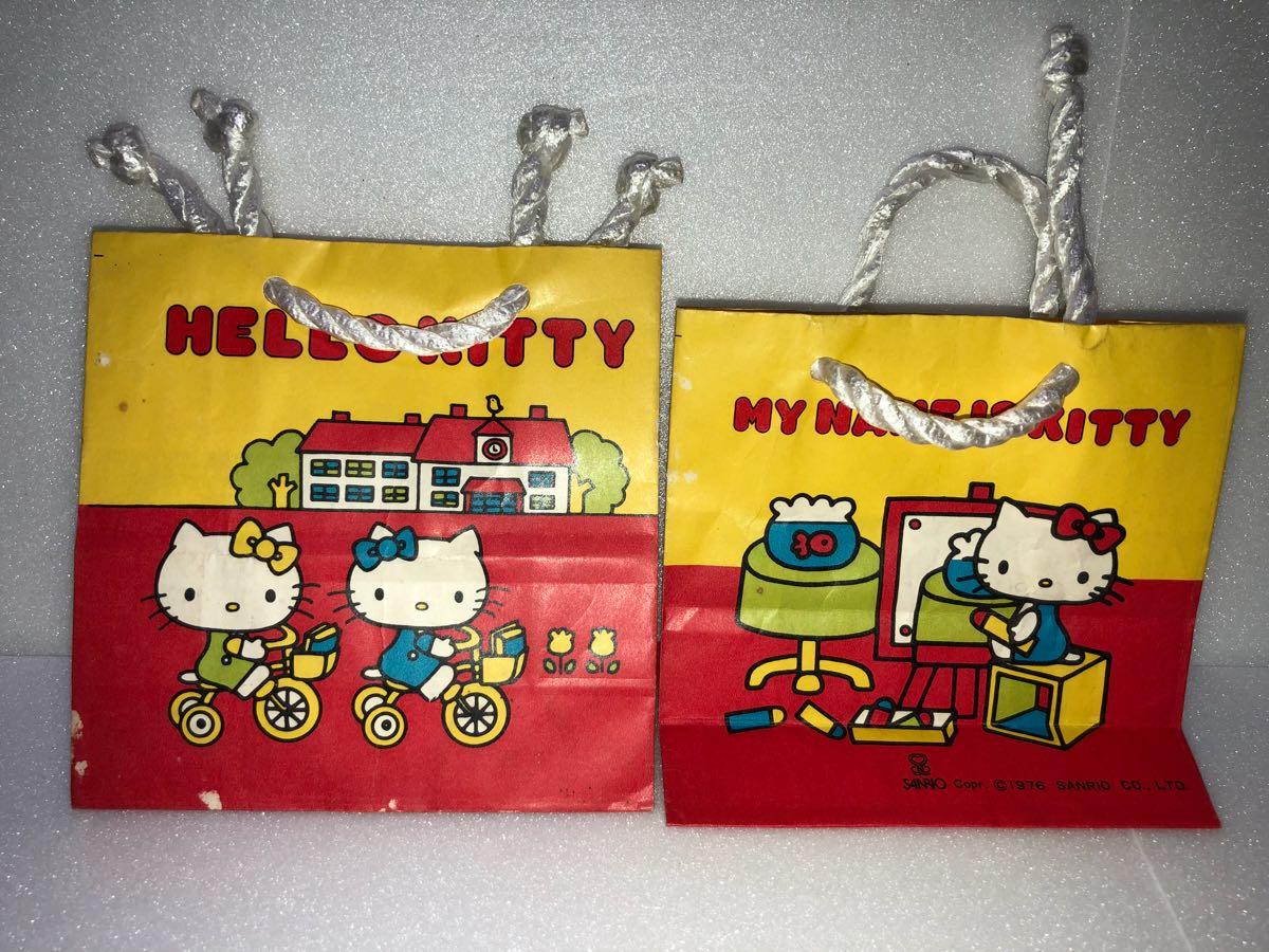 サンリオ SANRIO 1976 当時物 紙袋 デッドストック セット 販促品 非売品 キティー KITTY 古い 昔の 昭和 レトロ キャラクター_画像1