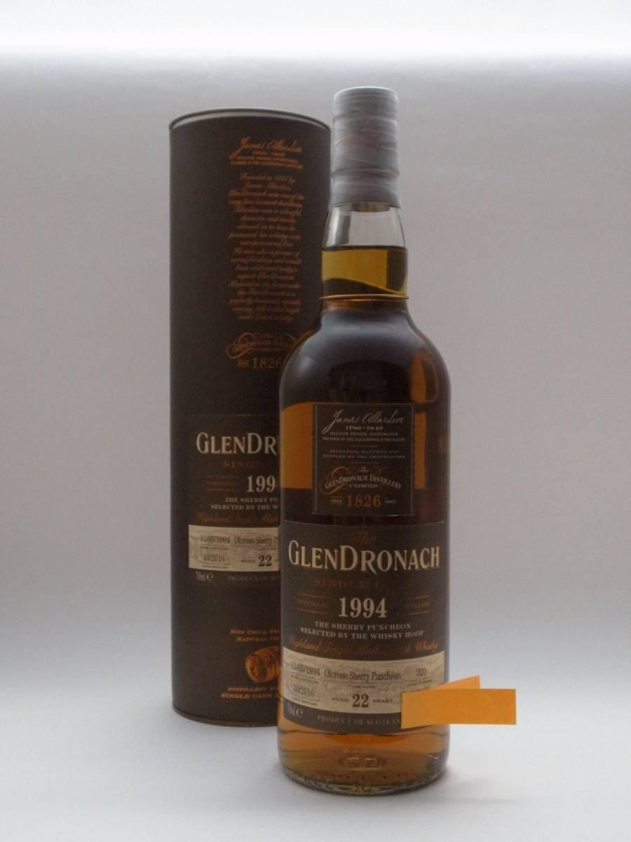 グレンドロナック 1994 22年 54.1% オロロソシェリーパンチョン for ザ・ウイスキーフープ GLENDRONACH 1994 22years for THE WHISKY HOOP