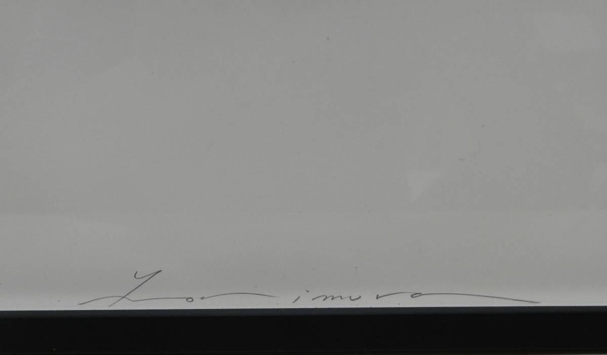 ★森村泰昌★森の塔★卓上のバルコネグロ★モノクロ写真★自筆サイン★草間彌生 杉本博司 村上隆_画像3
