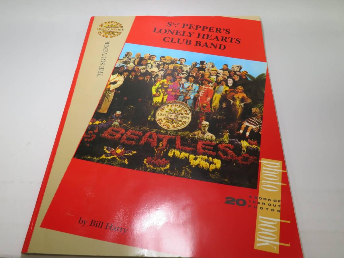 ビートルズ/beetles by Bill Harry◆Sgt. Pepper's Lonely Hearts Club Band ◆全20枚の写真を全て切り取れる、超大判写真集◆
