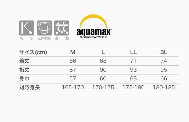 ☆新品1 Rivalley RL MTレインジャケット LL ネイビー 透湿防水aquamax2レイヤー_画像5