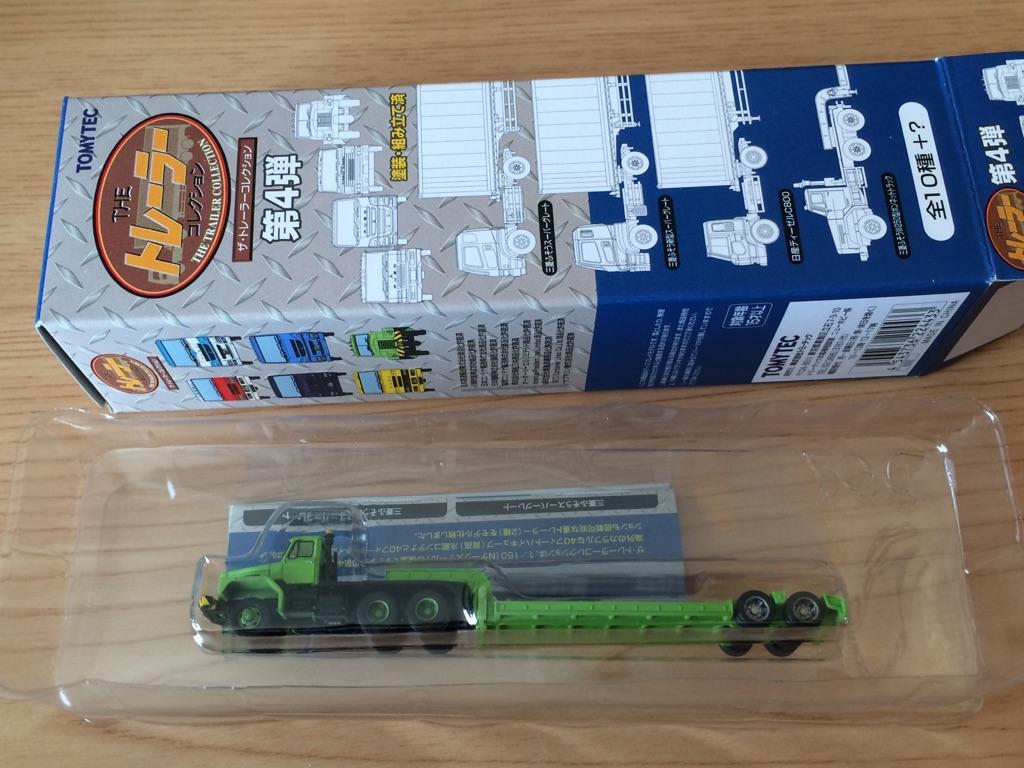 トレーラーコレクション 第4弾 三菱ふそうW250型ボンネットトラック+重トレーラーB
