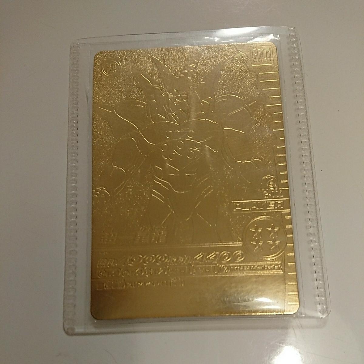 「限定100枚」「美品」ドラゴンボールW爆裂インパクト ゴールド神龍キャンペーン_画像3