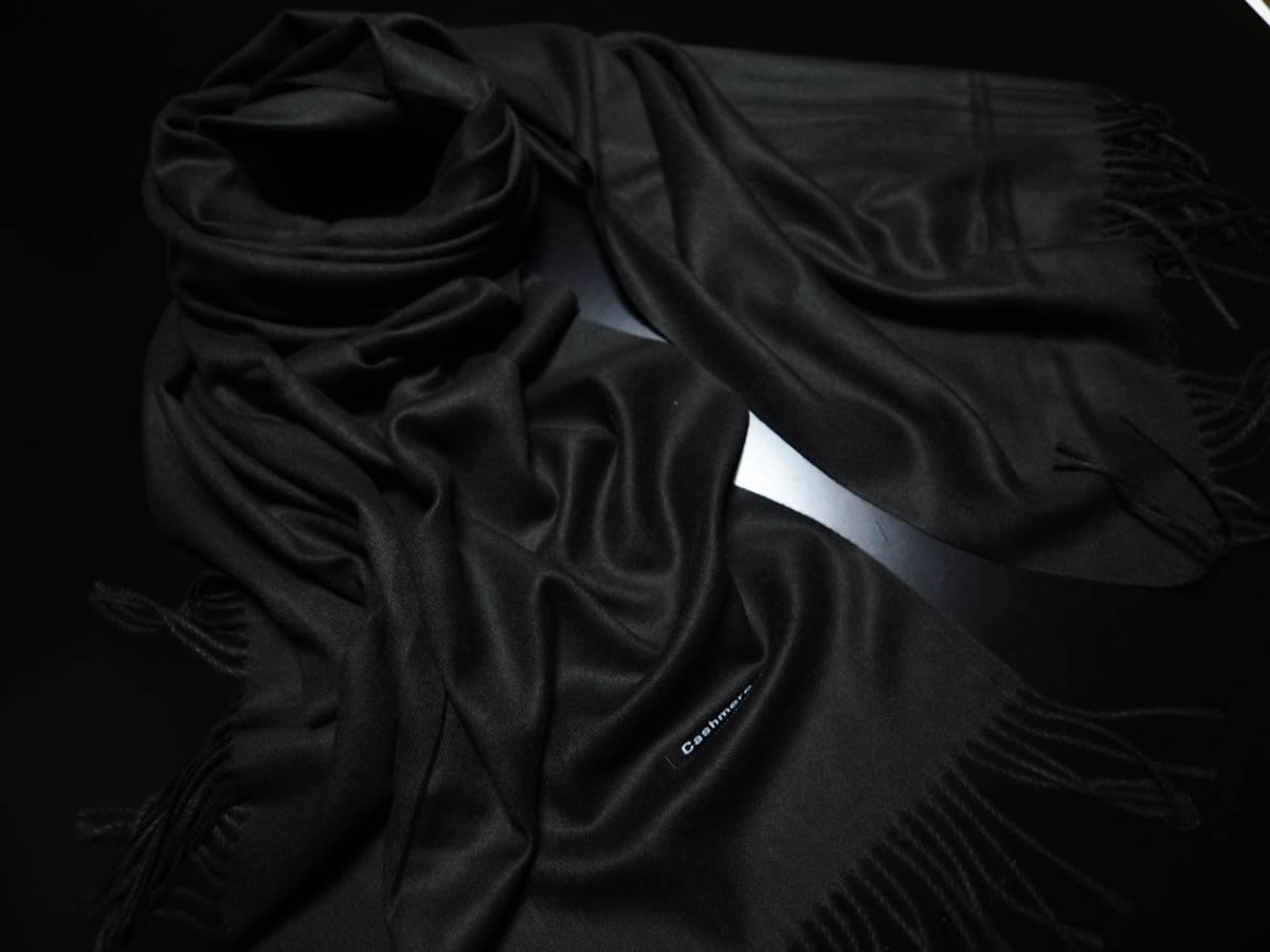 上質 カシミア100% ライトタッチ 無地 ストール 大判 BLACK 黒 ブラック HIGH QUALITY CASHMERE COLLECTION