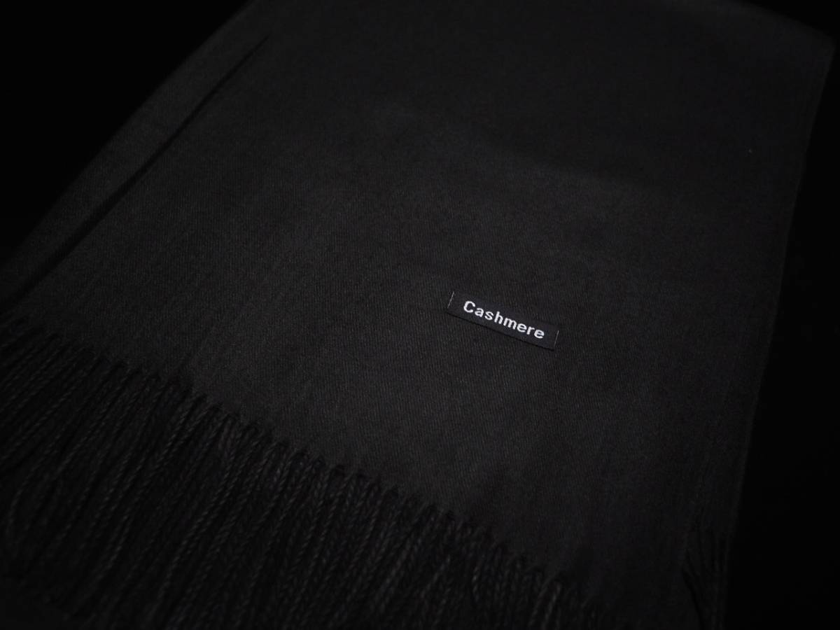 上質 カシミア100% ライトタッチ 無地 ストール 大判 BLACK 黒 ブラック HIGH QUALITY CASHMERE COLLECTION_画像3