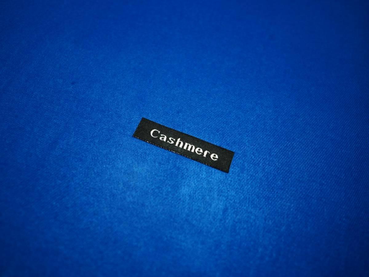 上質 カシミア100% 無地 ストール 大判 マフラー R.BLUE 青 ロイヤルブルー系 HIGH QUALITY CASHMERE COLLECTION_画像2