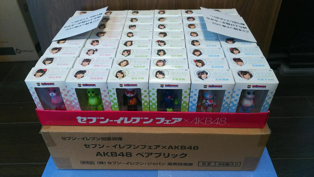 【新品未開封】AKB48 ベアブリック 全48種 フルコンプリート+他2種セット セブンイレブン限定 BE@RBRICK メディコムトイ 即決