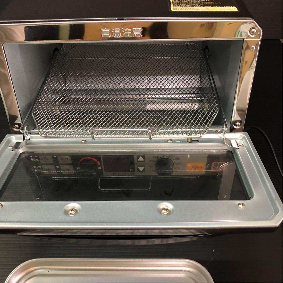 ★☆ 象印 ZOJIRUSHI オーブントースター ET-RG25 未使用品 ☆★_画像5