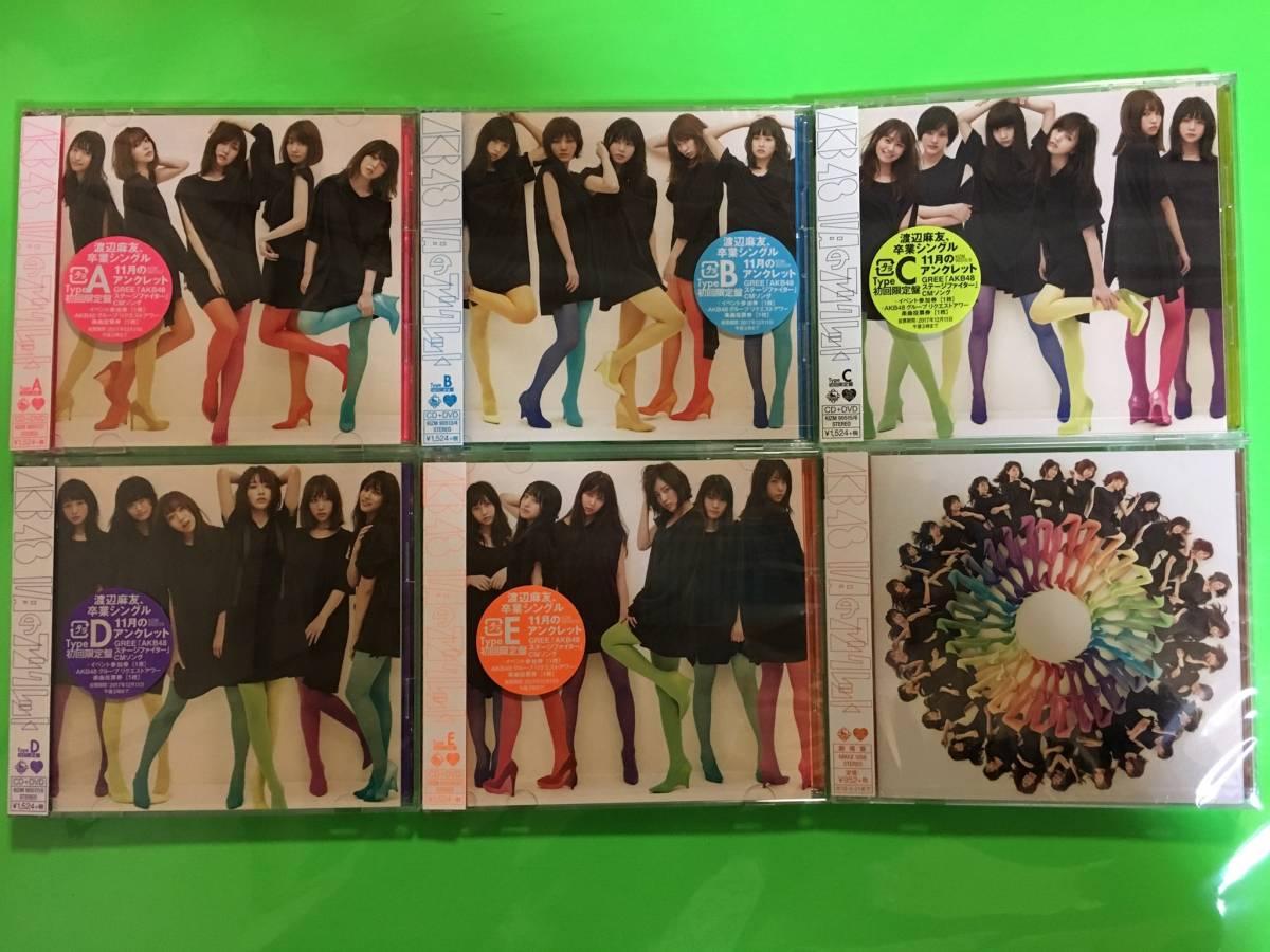 アイドル CD 50枚セット まとめ売り 『AKB48 11月のアンクレット』『山本彩 identity』 イコールラブ 乃木坂46 Dorothy Little Happy HKT48