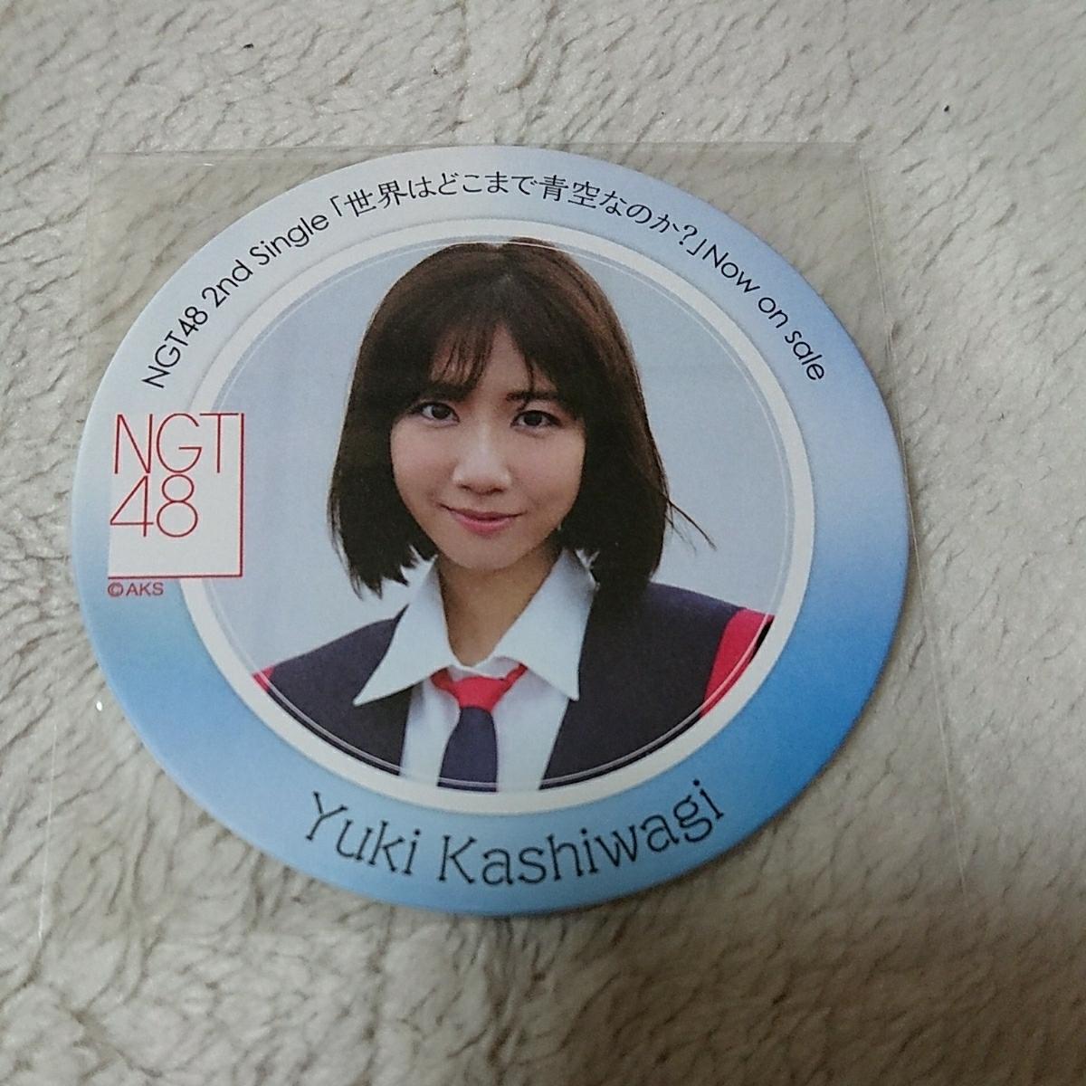 AKB48カフェ 世界はどこまで青空なのか? コラボ コースター NGT48 柏木由紀_画像2