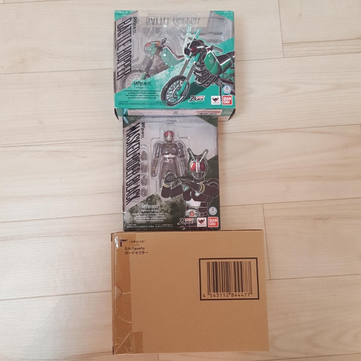 フィギュアーツ 仮面ライダー バトルホッパー ロードセクター ブラック 仮面ライダーBLACK フィギュア