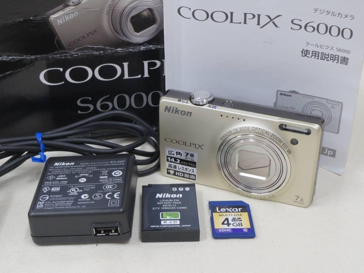 Nikon ニコン デジタルカメラ クールピクス S6000