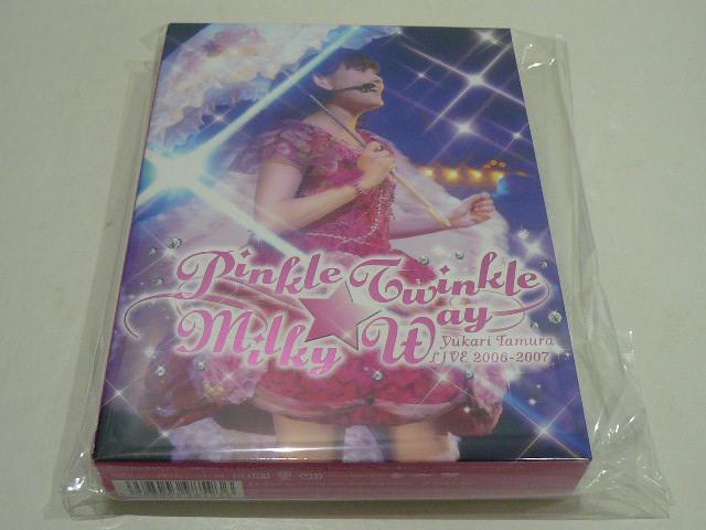 ★田村ゆかり/Live 2006-2007 Pinkle Twinkle ☆ Milky Way★