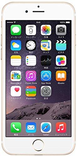 iphone 5 softbank 64gb 新品の情報