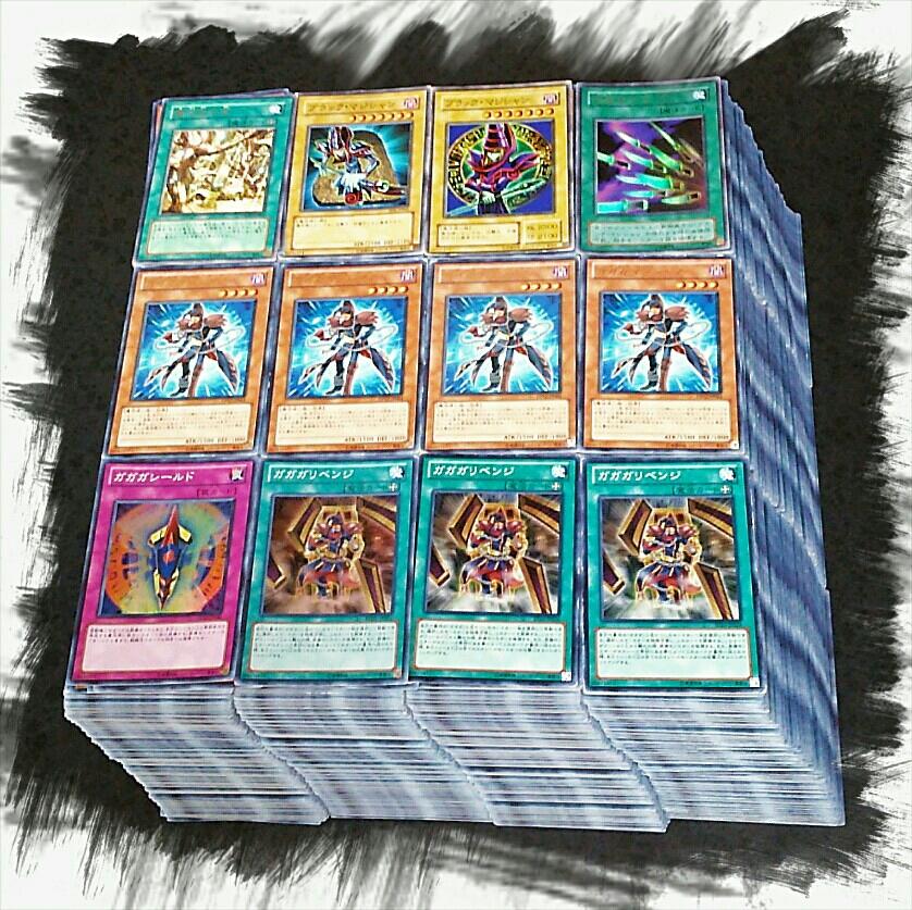 【遊戯王カード約2000枚セット】 内レアカード100枚以上含む/大量/まとめ売り/処分/トレカ/(yama-89)_画像1