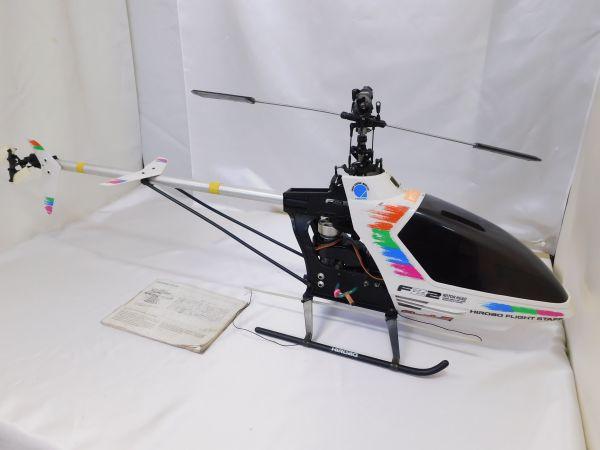 □HIROBO ヒロボー ラジコン ヘリコプター FZ2 shuttlez その他 まとめて ジャンク 旭川引き取り限定 0_画像3