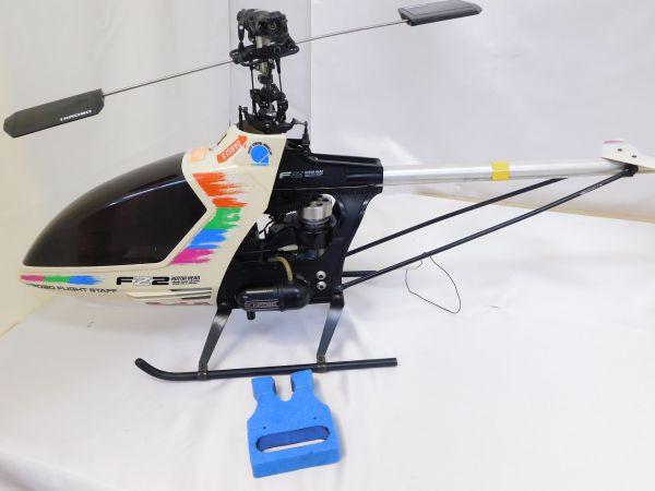 □HIROBO ヒロボー ラジコン ヘリコプター FZ2 shuttlez その他 まとめて ジャンク 旭川引き取り限定 0_画像8